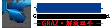 青岛格拉茨工业设备免费qq红包群号