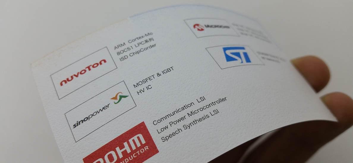 苏州名片印刷_易取印印刷提供实惠的苏州名片设计印刷