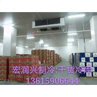 吉安海鲜冷库/永新保鲜冷库/蔬菜保鲜冷库的设计安装厂家