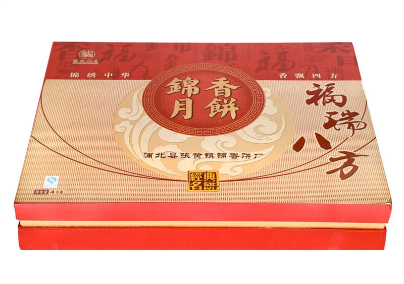 河池月饼批发团购——买福瑞八方大月饼就来广西锦香食品公司