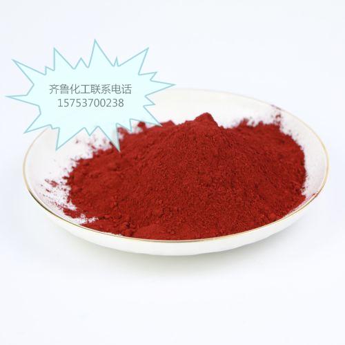 口碑好的酸性大红公司 进口酸性染料