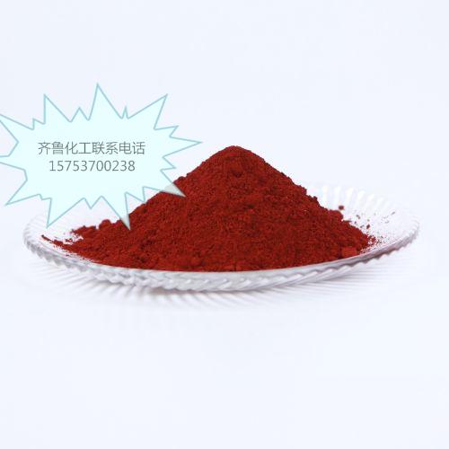 山东销量好的酸性大红品牌 实惠的酸性染料