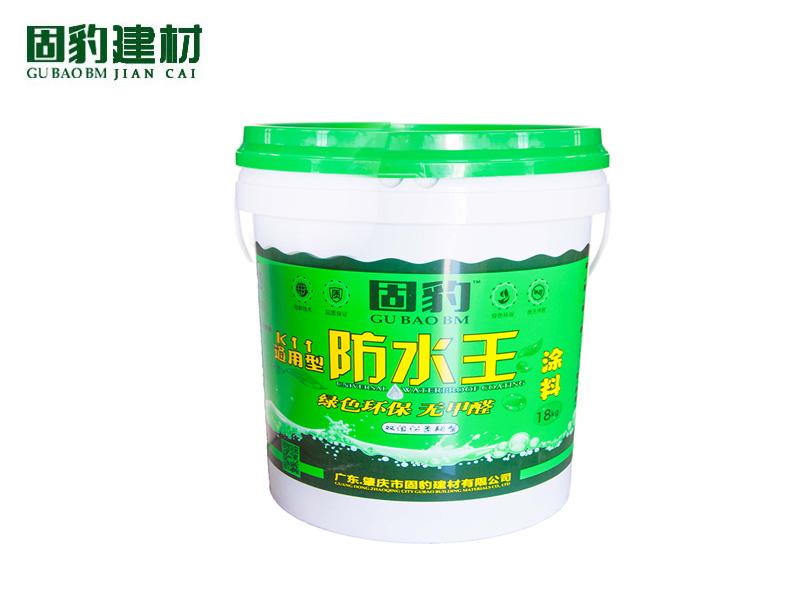 较新型防水胶|优质的防水涂料广东固豹建材供应