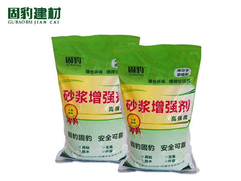 增强剂价格|知名的砂浆增强剂批发商