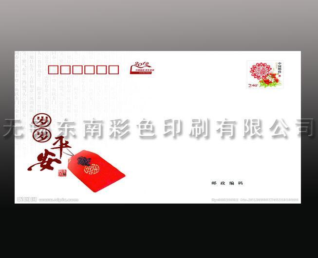 信封彩印找东南彩色印刷-徐州信封彩印