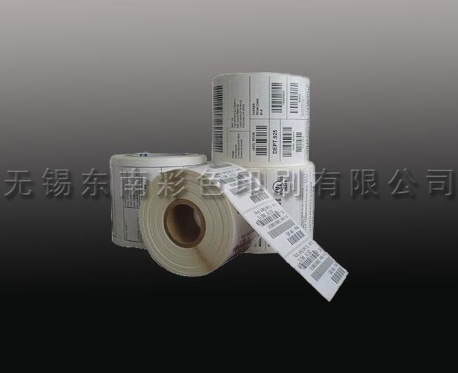 不干胶印刷认准东南彩色印刷——江苏不干胶印刷