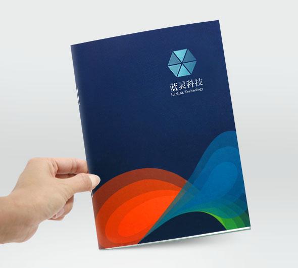 易取印印刷供应优质的苏州样本封套画册-苏州印刷