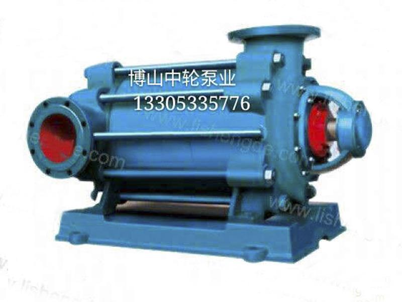 山東耐用的D型高壓泵供應,東營消防泵