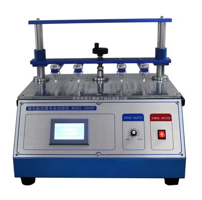 划算的按键受命试验机博文仪器设备供应|江门按键受命试验机