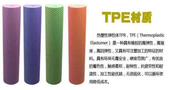 供应广东性价比高的TPE软胶玩具材料|tpe专卖店