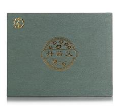 丹溪生物提供价格合理的江苏丹茜艾贴 中国艾灸