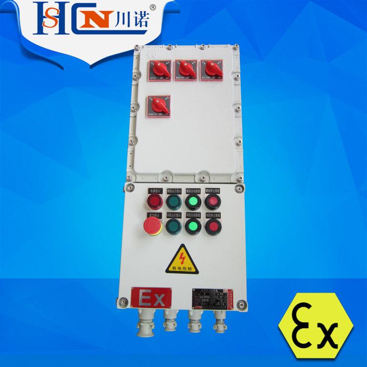 江苏防爆磁力起动器|想买口碑好的防爆磁力起动器就来上海川诺防爆电器