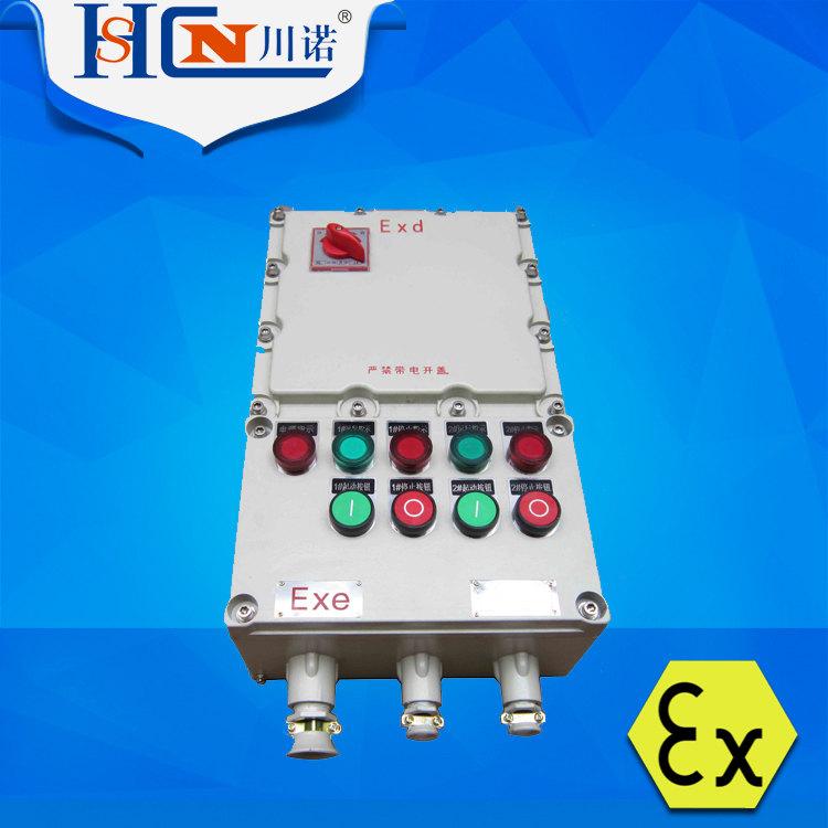广东防爆磁力起动器-高质量的防爆磁力起动器市场价格