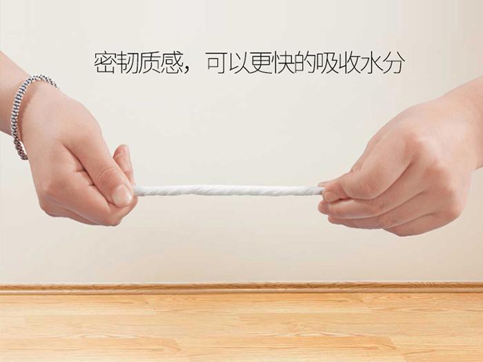 重庆地区质量好的散装面巾纸 |万州厕所专用大卷纸