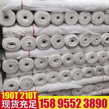 明博机械优质的210T白坯布介绍 ——常州210T白坯布