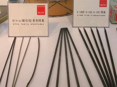 知名的法奥迪焊条供应商_法奥迪上海抗磨损材料贸易 耐磨焊丝