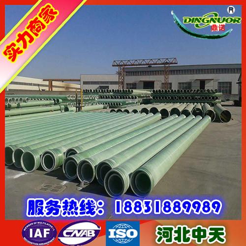 價格優惠的玻璃鋼排水管道哪裏有賣_玻璃鋼管道價格