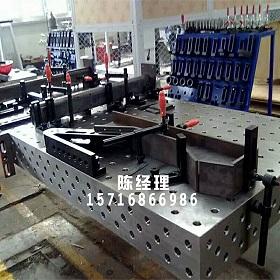 铸铁柔性平台价格_【实力厂家】生产供应三维柔性焊接平台