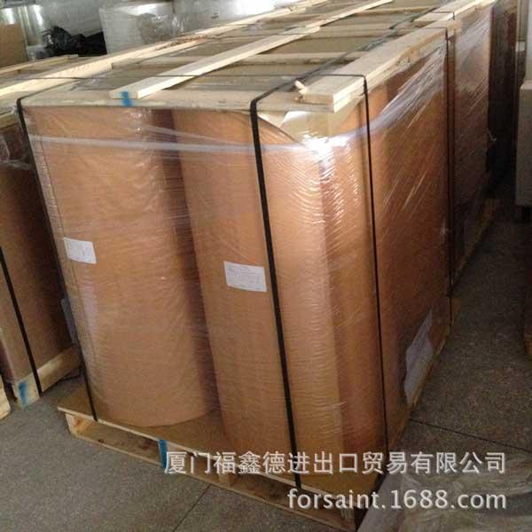 台湾进口南亚PP合成纸认准福鑫德进出口贸易-质优价平-南亚PP合成纸
