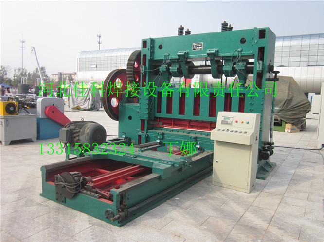 河北信誉好的钢板网拉网机厂家是哪家|供应钢板网冲压机