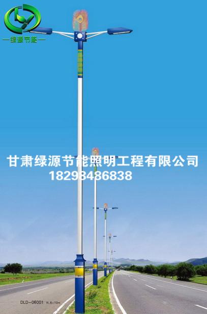 青海民族風格燈-蘭州有品質的民族風路燈廠家推薦