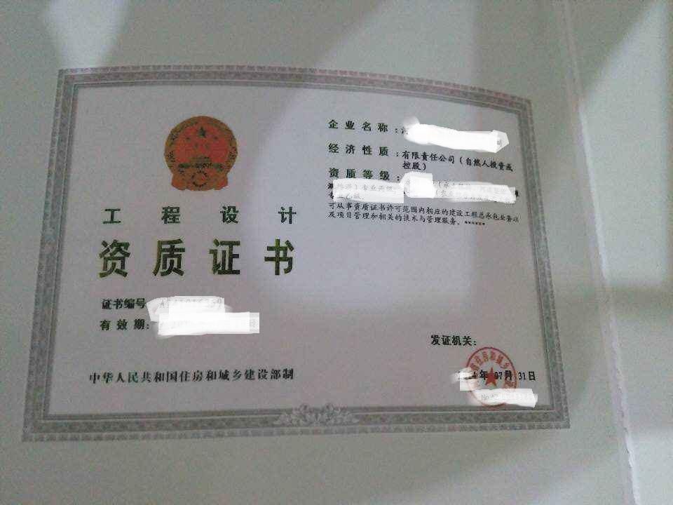 阿里设计资质代办|大志天成_信誉好的西藏设计资质代办公司