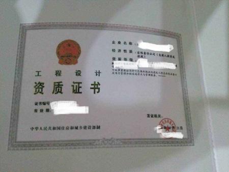 設計資質代辦_拉薩專業可靠的西藏服務  -設計資質代辦