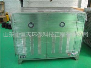 知名的光催化废气治理设备供应商_山东中恒天环保——废气设备生产厂家