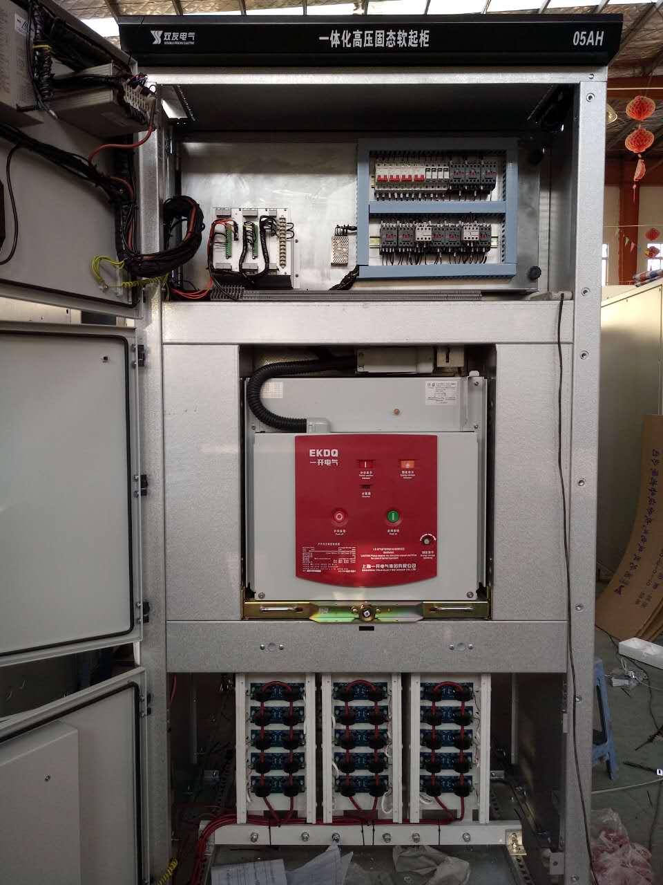 高压固态软起动柜如何保持较长使用寿命,实用一体柜高压固态软起动柜