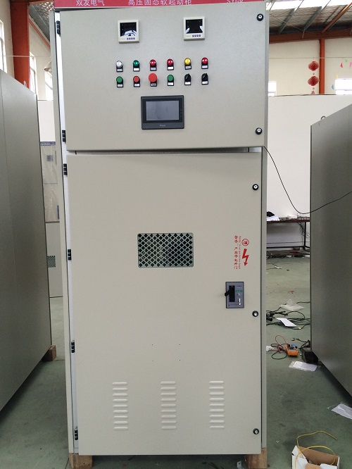 空压机高压固态软起动柜