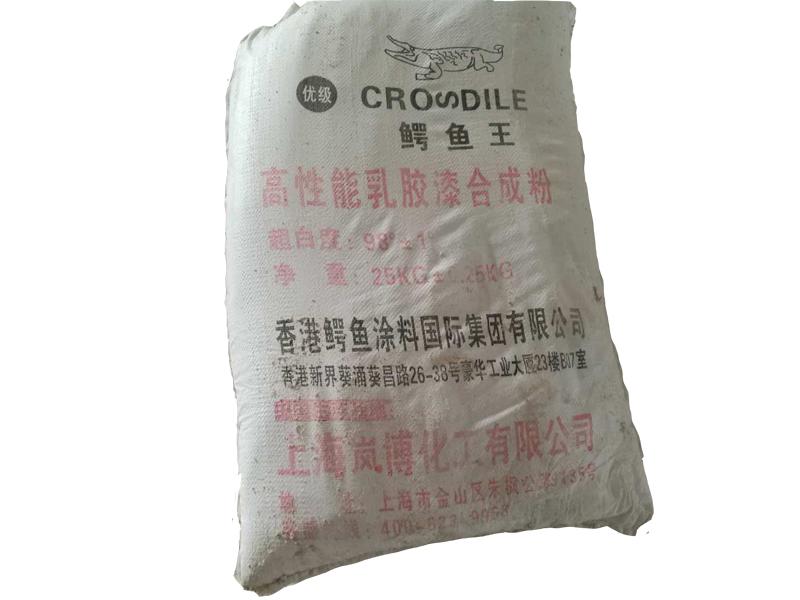 高性能乳胶漆合成粉润泽纤维素专业供应|高性能乳胶漆合成粉供应
