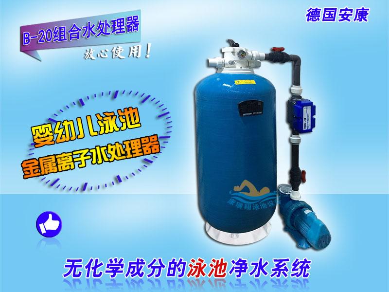 口碑好的安康铜银离子水处理器推荐-铜银离子水处理器价格