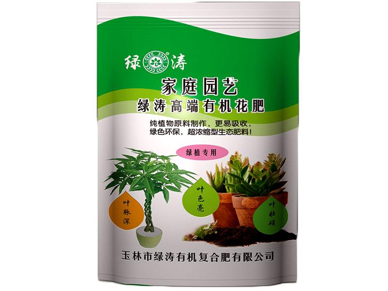 柳州家庭园艺专用肥-想买好的玉林有机花肥就到玉林市绿涛有机复合肥