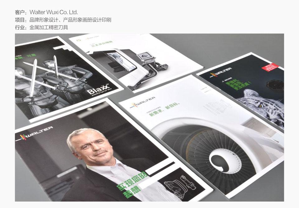 艺界广告_专业的价格便宜的包装设计公司公司-创新的包装设计