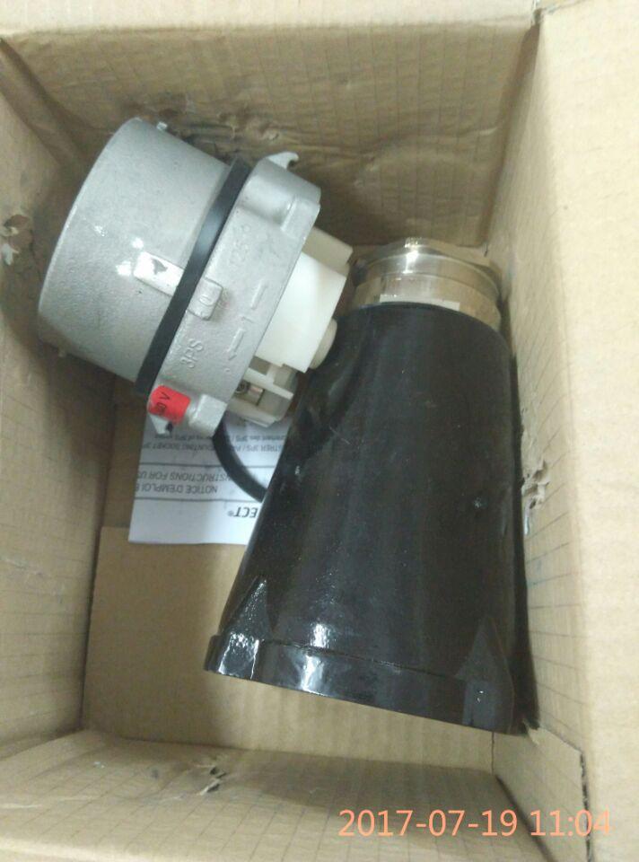 专业的低压进口插座-深圳实惠的低压进口插座哪里买