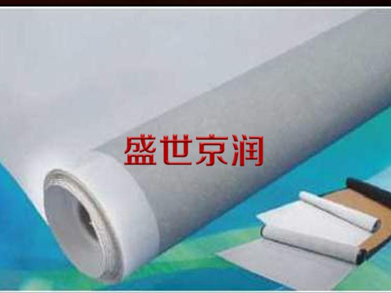供应北京市物超所值的防水卷材|防水材料