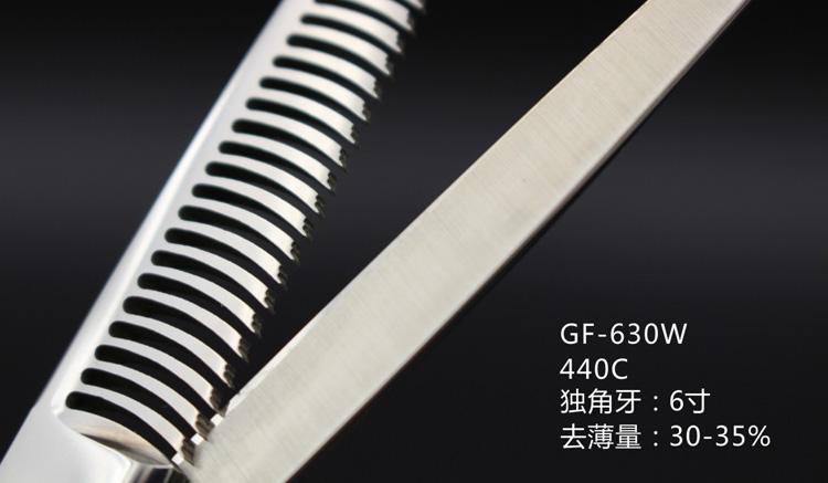广州哪里有专业的宫本牙剪 理发剪怎么样