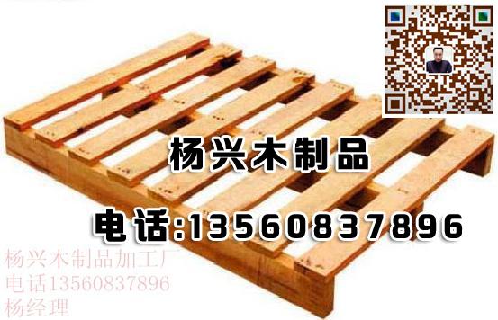 东莞畅销的免检卡板供应,清溪卡板厂