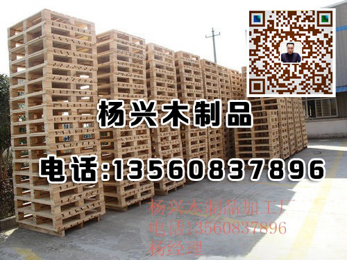 选优质的免检卡板就选虎门杨兴木制品供应的_茶山免检卡板