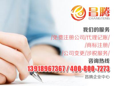 有口碑的宝山区代理记账财务会计公司哪家好_上海专业的宝山代理记账财务会计公司