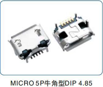 USB插座-睿奥电子提供品质好的MICRO USB母座