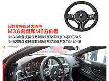 汽車升級哪家好-廣東專業的汽車升級改裝公司