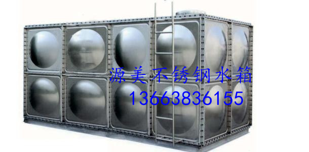济源不锈钢水箱-大量供应出售实惠的不锈钢水箱
