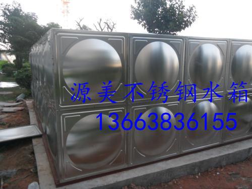 圆形不锈钢水箱价格 源美不锈钢制品专业供应圆形不锈钢水箱
