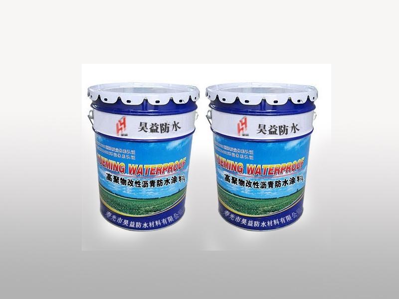 衛生間專用防水涂料—價格+批發——昊益防水涂料