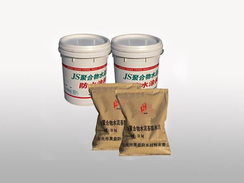 新疆聚合物JS复合防水涂料批发 聚合物JS复合防水涂料厂家直销