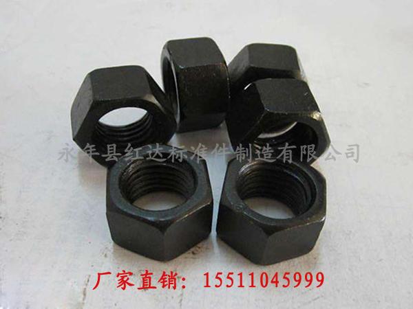 红达标准件8级高强度螺母厂家——各类8级高强度螺母