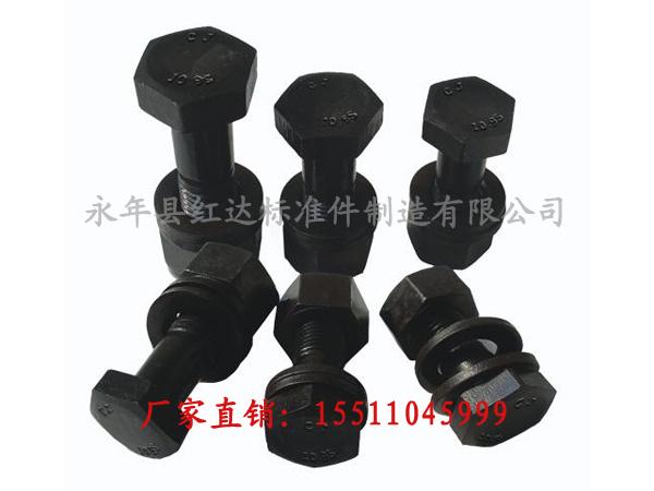 高强度螺栓供应厂家_专业的永年高强度螺栓厂家在邯郸