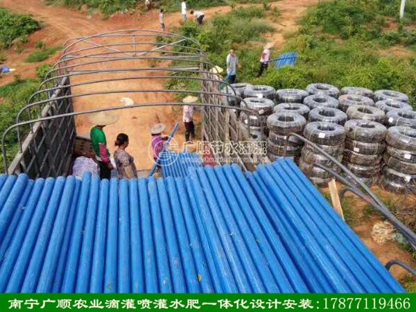 广西山地果园怎么做灌溉水肥一体化-哪里有提供优惠的广西南宁农业灌溉管材