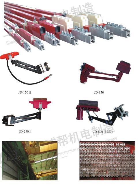 哪里可以買到物超所值的JDC系列鋁質H型安全滑觸線_供應安全滑觸線